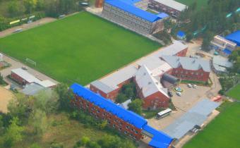 Спортивный комплекс Гигант. С высоты